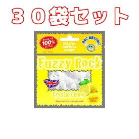 (30袋セット)Fuzzy Rock(ファジーロック) キシリトールキャンディー レモン味(40g)×30袋