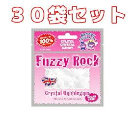 (30袋セット)Fuzzy Rock(ファジーロック) キシリトールキャンディー バブルガム味(40g)×30袋