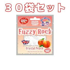 (30袋セット)Fuzzy Rock(ファジーロック) キシリトールキャンディー ピーチ味(40g)×30袋