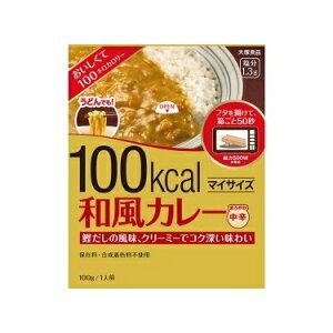 大塚食品 マイサイズ 和風カレー(100g)
