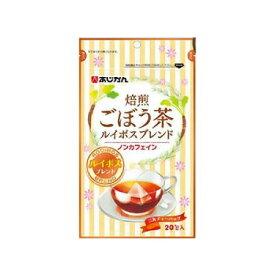 【あじかん】 焙煎ごぼう茶 ルイボスブレンド 1.5g×20包入 ノンカフェイン