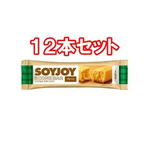 (12本セット)ソイジョイ スコーンバー プレーン 25g×12本(大塚製薬 SOYJOY)