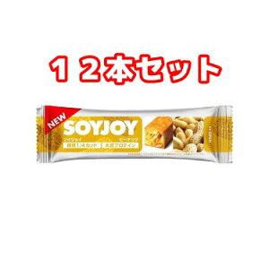 (12本セット)SOYJOY(ソイジョイ) ピーナッツ 30g×12本