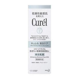 花王 キュレル 美白ケア 乳液 110ML (医薬部外品)