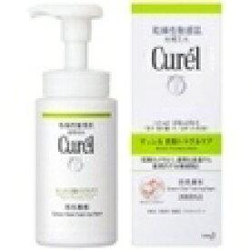 キュレル 皮脂トラブルケア 泡洗顔本体 150ml(花王 キュレル 敏感肌 洗顔)