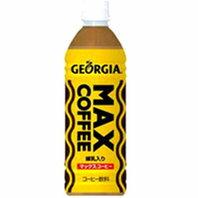 ジョージア(GEORGIA) マックスコーヒー 500mlペットボトル24本入(1ケース)