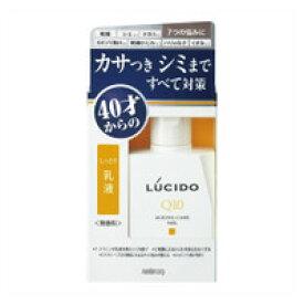 マンダム 【医薬部外品】 ルシード 薬用 トータルケア乳液