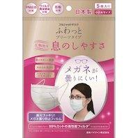 日本バイリーン フルシャットマスク ふわっとプリーツタイプ 小さめサイズ 5枚入り
