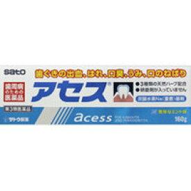 【第3類医薬品】アセス(新) 160g