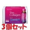 資生堂 ザ・コラーゲン(ドリンク)(50mL×10本入り)×3個(1ケース)