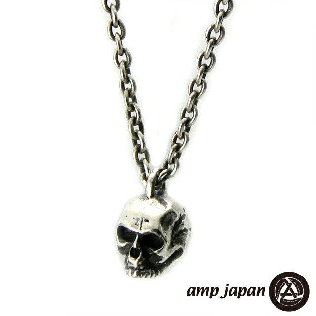 アンプジャパン 正規販売店 【amp japan】 スカル ネックレス シルバー アンプ ジャパン
