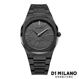 D1ミラノ 日本総輸入代理店 腕時計 メンズ レディース ULTRA THIN LIMITED EDITION - METEORITE(メテオライト)