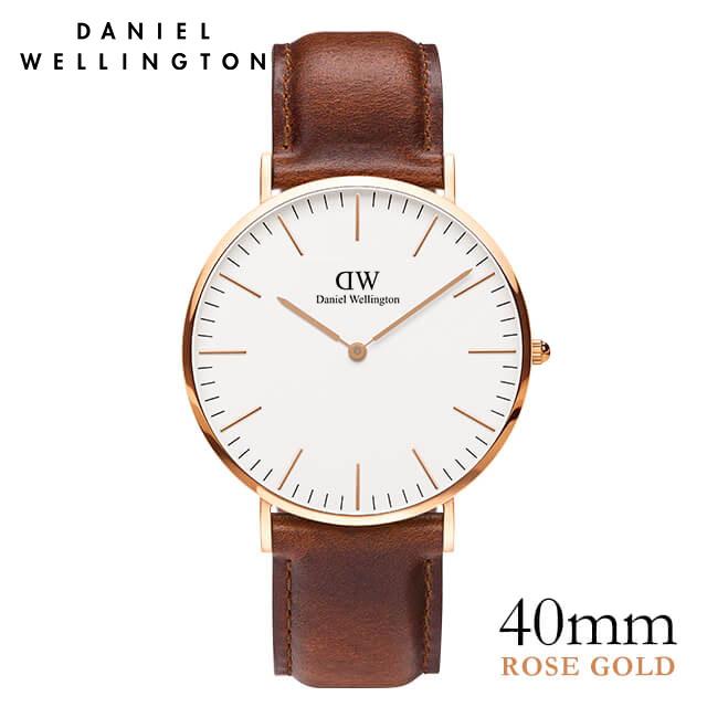 ダニエルウェリントン 40mm Daniel Wellington セイント・モーズ ローズ メンズ 腕時計