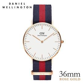 ダニエルウェリントン メンズ レディース 36mm Daniel Wellington オックスフォード ローズ メンズ レディース 腕時計