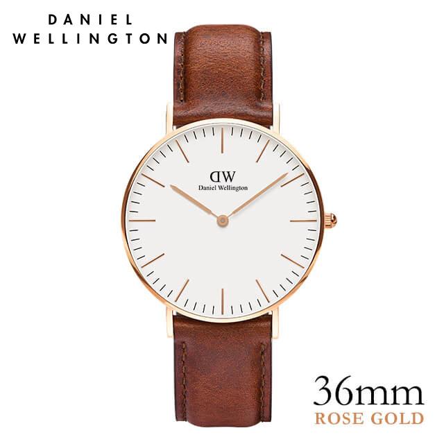 ダニエルウェリントン 36mm Daniel Wellington セントモーズ(セイントモーズ) ローズ 腕時計 ★ポイント10倍