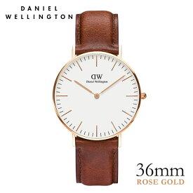ダニエルウェリントン 36mm Daniel Wellington セントモーズ(セイントモーズ) ローズ 腕時計