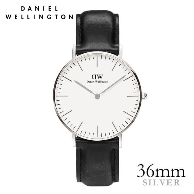 ダニエルウェリントン 36mm Daniel Wellington シェフィールド シルバー メンズ レディース 腕時計 ★ポイント10倍