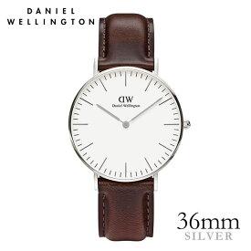 07147f0dcf ダニエルウェリントン 36mm Daniel Wellington ブリストル シルバー メンズ レディース 腕時計