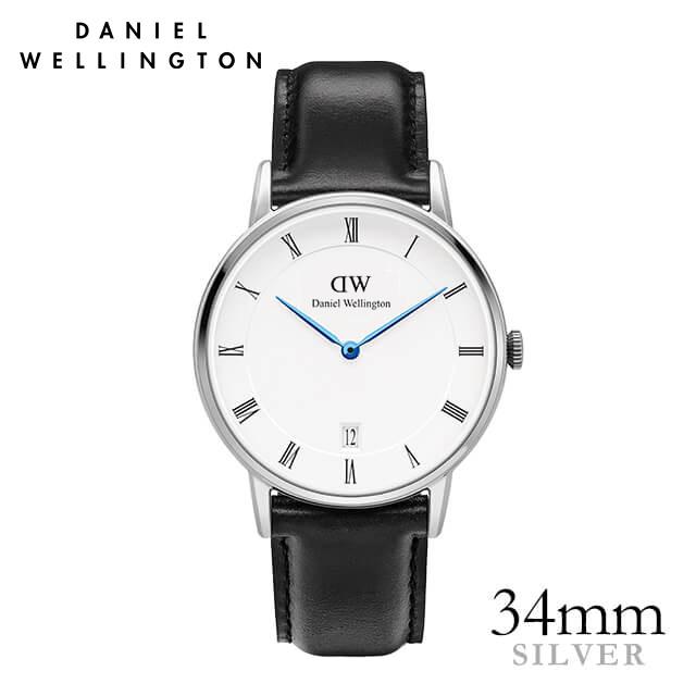 ダニエルウェリントン 34mm Daniel Wellington ダッパー シェフィールド シルバー (1141DW) Dapper sheffield 腕時計 ★ポイント10倍
