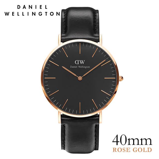 ダニエルウェリントン 40mm Daniel Wellington クラシックブラック シェフィールド ローズゴールド 腕時計 ★ポイント10倍