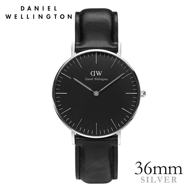 ダニエルウェリントン 36mm Daniel Wellington クラシックブラック シェフィールド シルバー 腕時計 ★ポイント10倍