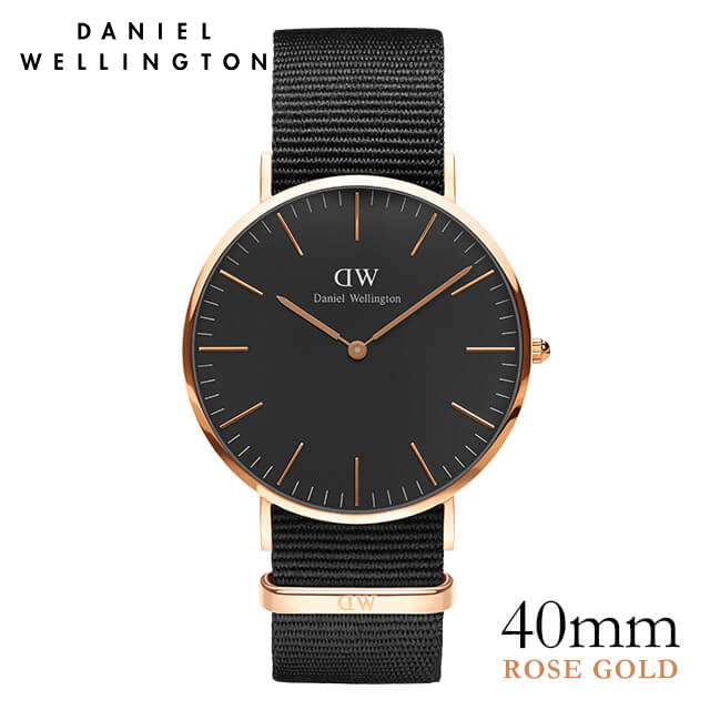 ダニエルウェリントン 40mm Daniel Wellington クラシックブラック コーンウォール ローズゴールド 腕時計