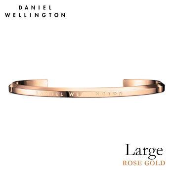 DanielWellington【ダニエルウェリントン】クラシックカフローズゴールド/ラージ