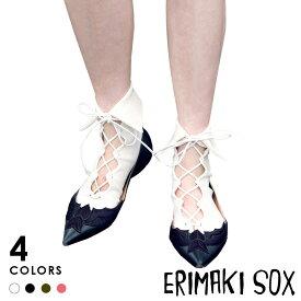 エリマキソックス【ERIMAKI SOX】エリマキソックス レースアップショート 全4色