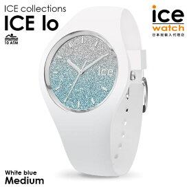 アイスウォッチ 日本正規代理店 公式ショップ ice watch レディース メンズ 腕時計 ICE lo - アイスロー ホワイト ブルー (ミディアム)
