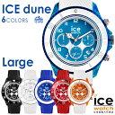 アイスウォッチ ice watch メンズ ICE dune デューン ラージサイズ 全6色