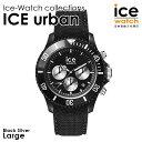 アイスウォッチ ice watch メンズ ICE urban - ブラック/シルバー (ラージ)