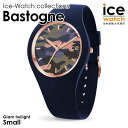 アイスウォッチ ice watch レディース メンズ Bastogne - バストーニュ グラム トワイライト (スモール)