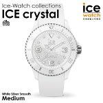 ICE-WATCH【アイスウォッチ】ICEcrystalアイスクリスタルホワイトシルバースムーズ(ミディアム)