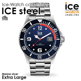 アイスウォッチ ice watch メンズ ICE steel - アイス スティール マリン シルバー (エクストララージ)