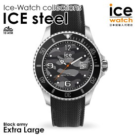 アイスウォッチ ice watch メンズ ICE steel - アイス スティール ブラック アーミー (エクストララージ)