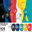 アイスウォッチ ディズニー ミッキー あす楽 腕時計 ディズニー コレクション シンギング 全6色