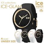 ICE-WATCH【アイスウォッチ】ICEglamアイスグラム/ユニセックス全4色