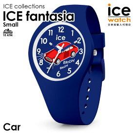 アイスウォッチ 新作 ice watch キッズ レディース 腕時計 ICE fantasia - アイス ファンタジア - カー (スモール) 車 ネイビー 男の子 プレゼント ウォッチ