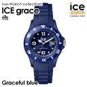 アイスウォッチ 日本正規代理店 公式ショップ 新作 ice watch レディース メンズ ペア 腕時計 ICE grace - アイス グ…