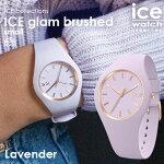 ICE-WATCH【アイスウォッチ】ICEglambrushed-ラベンダー(スモール)
