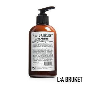 ラ・ブルケット【L:A BRUKET】ハンドクリーム 092 セージ / ローズマリー / ラベンダー 250ml ラブルケット 母の日 ギフト