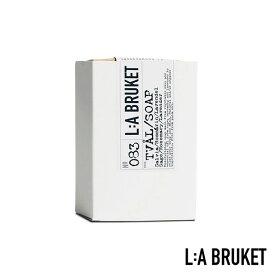 ラ・ブルケット【L:A BRUKET】化粧石けん 083 バー ソープ セージ / ローズマリー / ラベンダー 120g