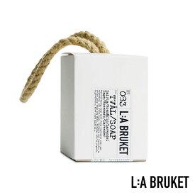 ラ・ブルケット【L:A BRUKET】化粧石けん 083 ロープ ソープ セージ / ローズマリー / ラベンダー 240g ラブルケット 母の日 ギフト