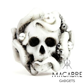 マカブルガジェッツ【Macabre Gadgets】OCTOPUS RING WHITE オクトパス リング / ホワイト