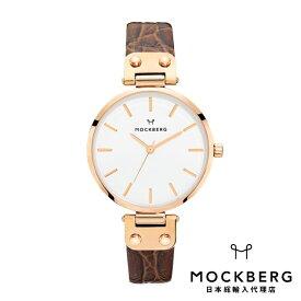 モックバーグ MOCKBERG 日本総輸入代理店公式ショップ 時計 腕時計 レディース ウォッチ Original 34 - Brown Croco, Rose Gold ギフト