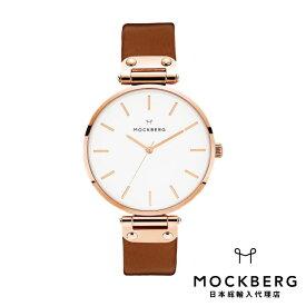 モックバーグ MOCKBERG 日本総輸入代理店公式ショップ 時計 腕時計 レディース ウォッチ Original 38 - Brown, Rose Gold ギフト