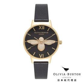 オリビアバートン レディース 時計 腕時計 日本正規総代理店 Olivia Burton ミディ 3D ビー ブラックダイヤル ブラック 蜂 ミツバチ 黒文字盤 オリビアバートン 日本正規総代理店 記念日 ギフト プレゼント 新生活 贈り物 時計