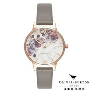 楽天ランキング第3位! オリビアバートン レディース 時計 腕時計 Olivia Burton マーブルフローラル ロンドングレイ & ローズゴールド
