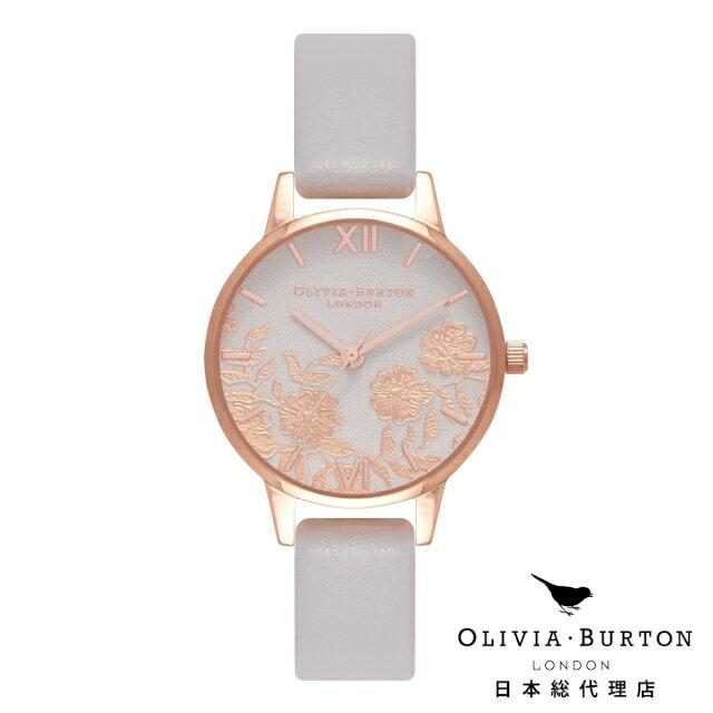 オリビアバートン 腕時計 レディース Olivia Burton ミディ レース ディティール ブラッシュ & ローズゴールド 花柄 フラワー オリビアバートン 日本正規総代理店 記念日 ギフト プレゼント 新生活 贈り物 時計