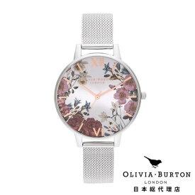 オリビアバートン レディース 時計 Olivia Burton 腕時計 ブリティッシュ ブルームズ ローズゴールド & シルバー メッシュ